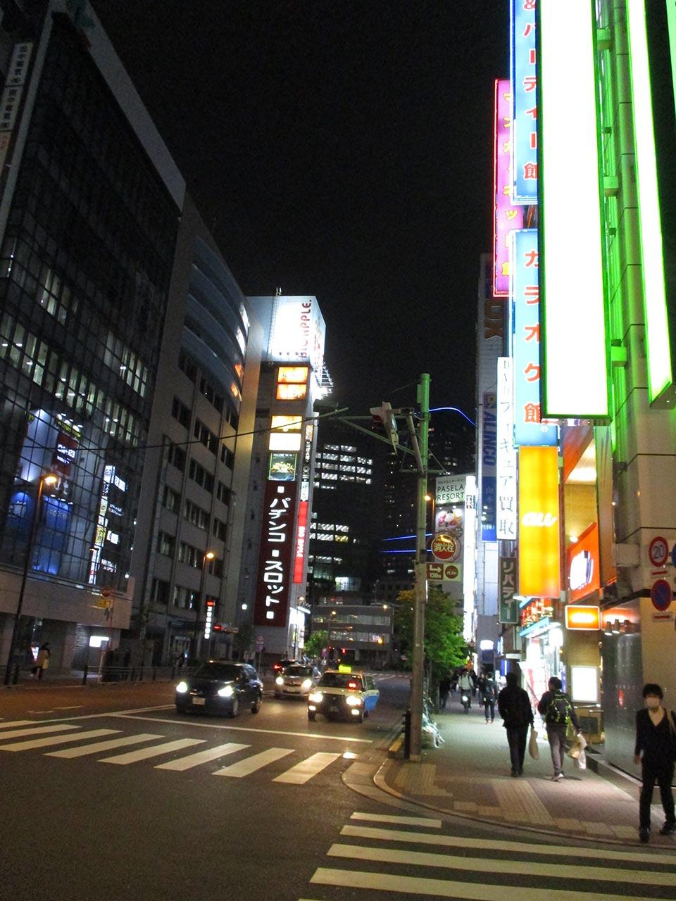 Voyage au... JAPON! 31-nui10