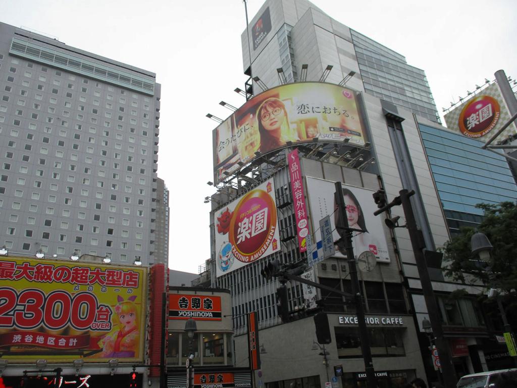 Voyage au... JAPON! 34-shi10