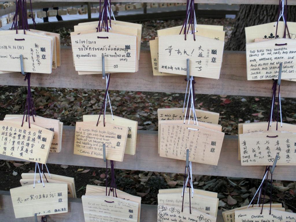 Voyage au... JAPON! 40-mei10
