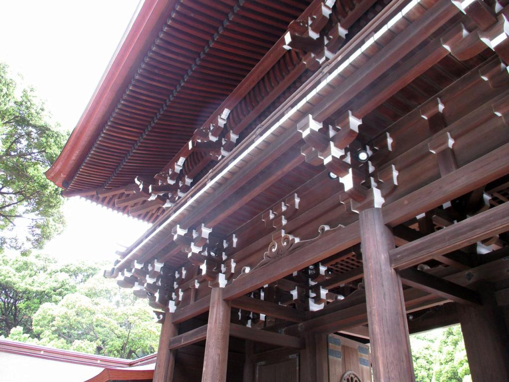 Voyage au... JAPON! 40-mei11