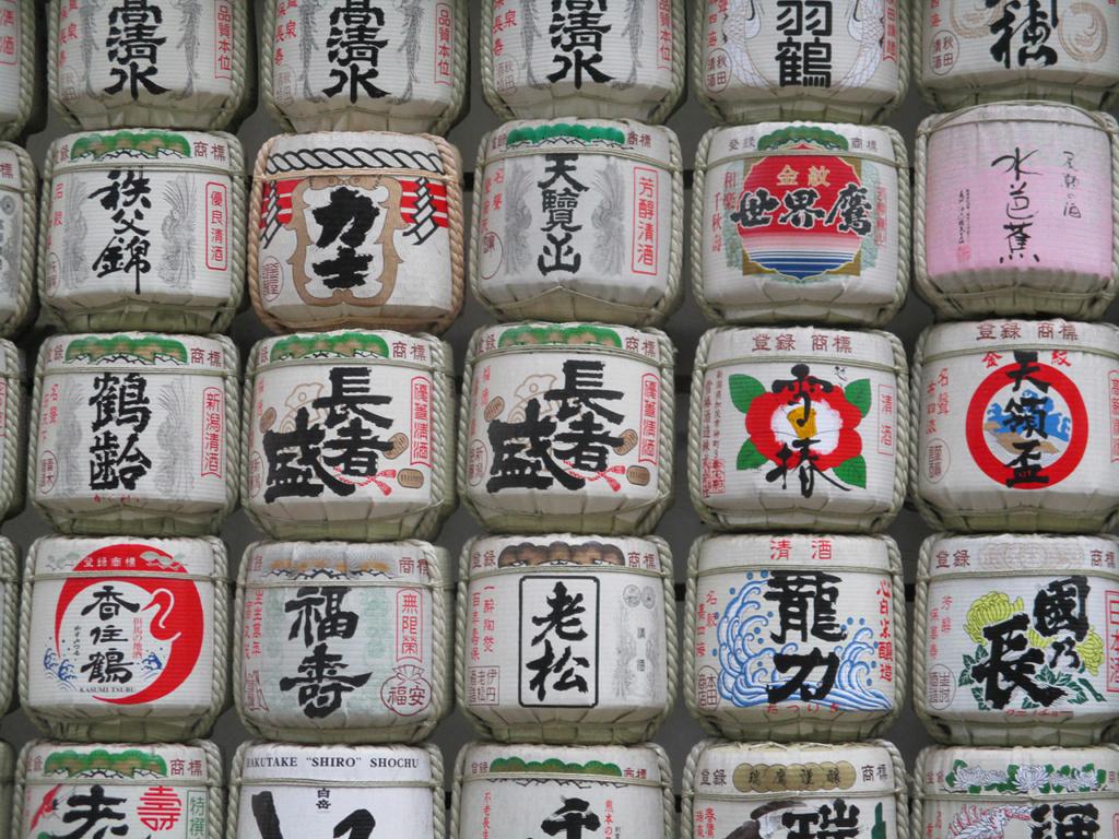 Voyage au... JAPON! 40-mei12