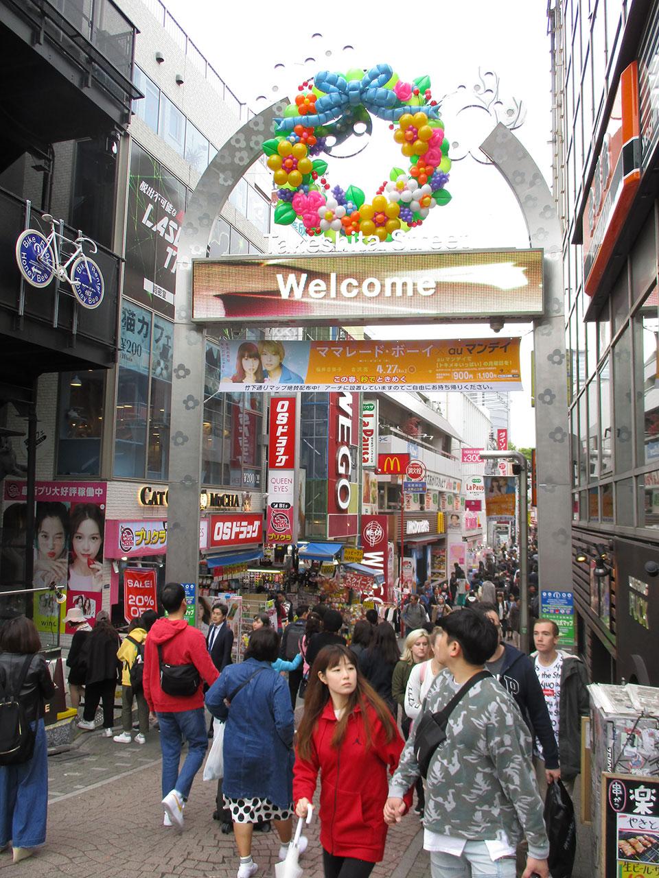 Voyage au... JAPON! 41-har10