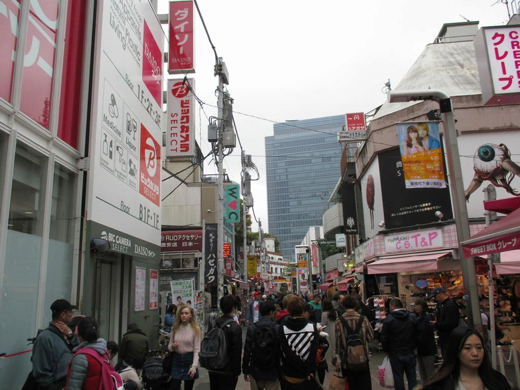 Voyage au... JAPON! 42-har11