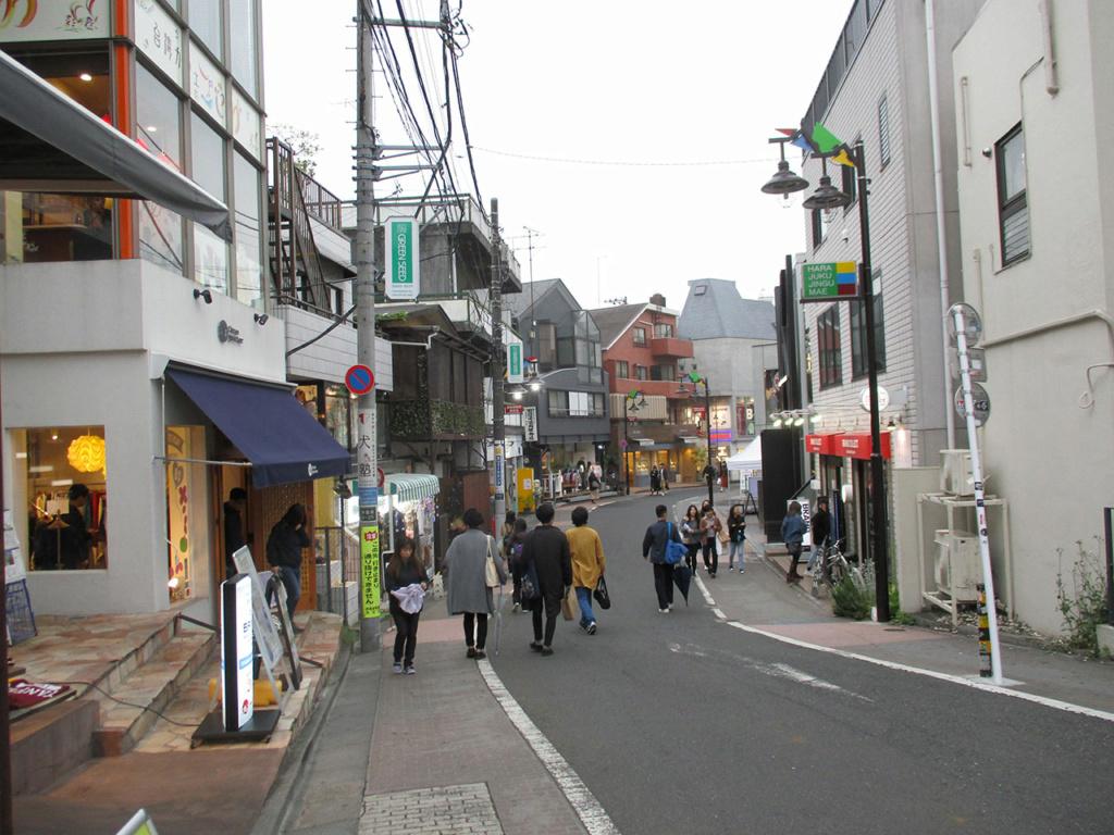 Voyage au... JAPON! 47-har10