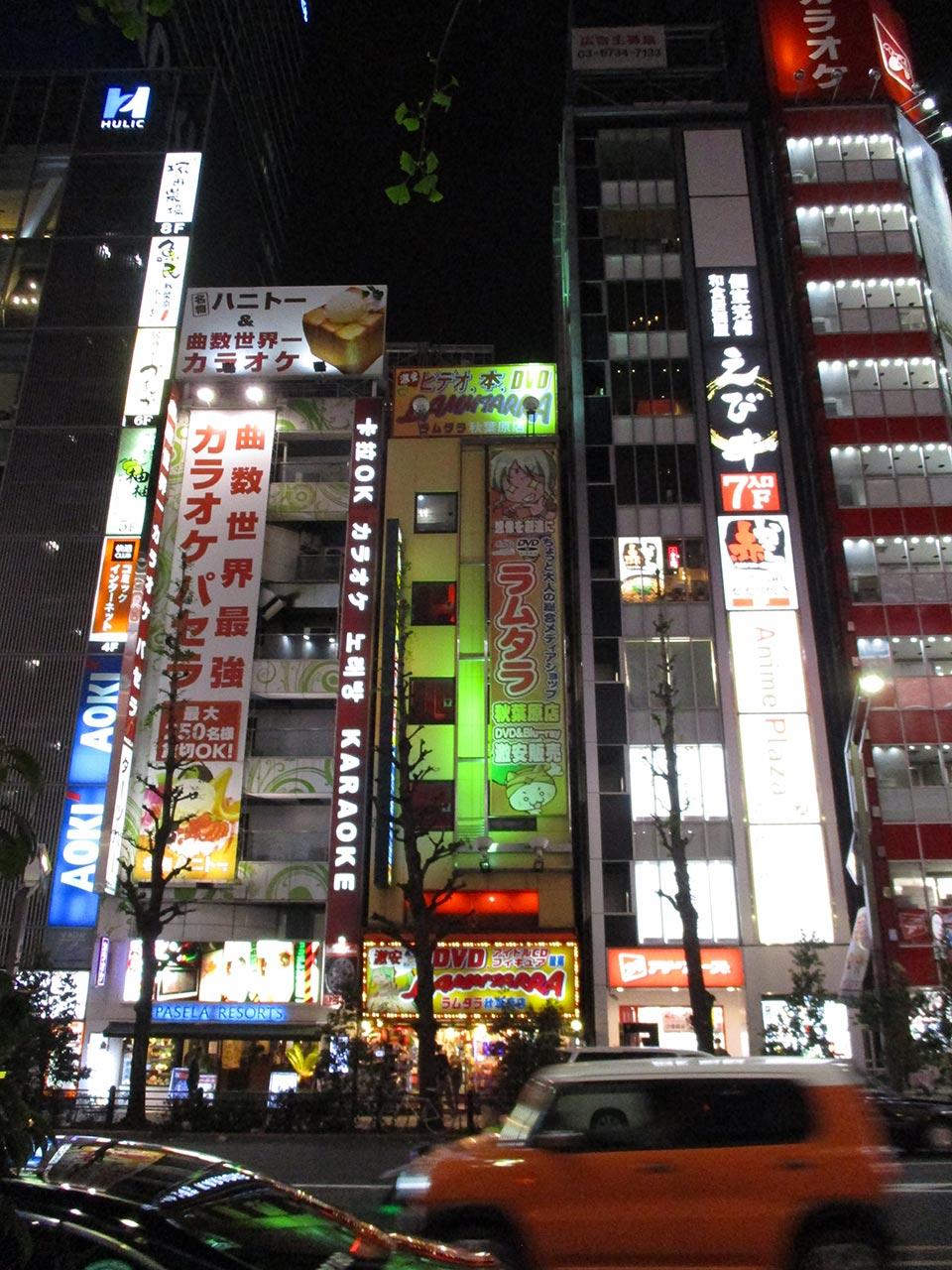 Voyage au... JAPON! Tokyo-10