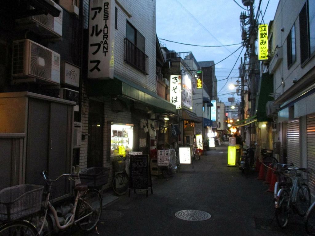 Voyage au... JAPON! Tokyo-12