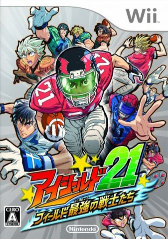 eyeshield 21 Field Saikyô no Senshitach(wii) 00000510