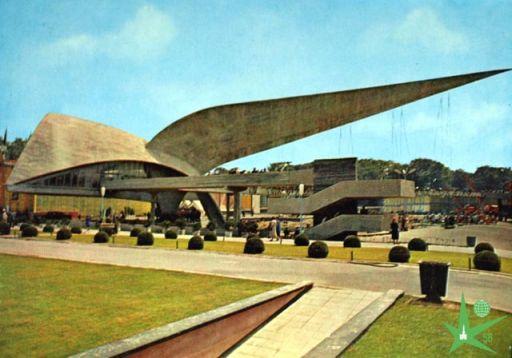 Exposition Universelle 1958 Bruxelles Pavill10