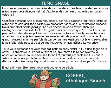 12. Les Rangs RP. Temoig11