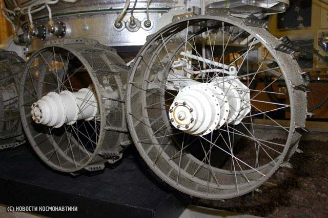 Roues des rovers Img_1110