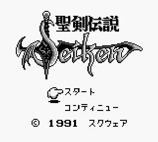 Volbiendo al pasado (y esto que sera?) Seiken10