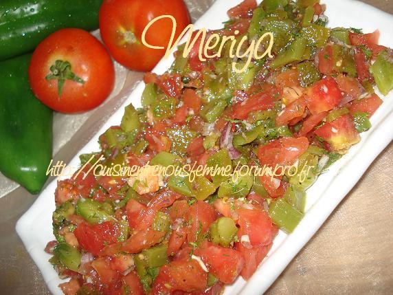 Chlada ou Shluda / Salades ou entrées ou starters typiquement marocaines!Moroccan Salad Medley!  Dsc06010