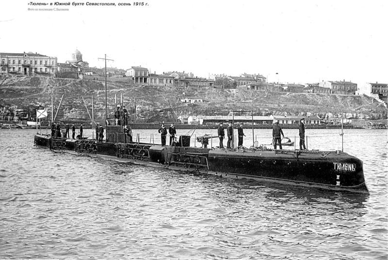 Sous marin Russe MORJ WW1 par Alex m au 1/350 résine epoxy PASCAL ROSIER V0510