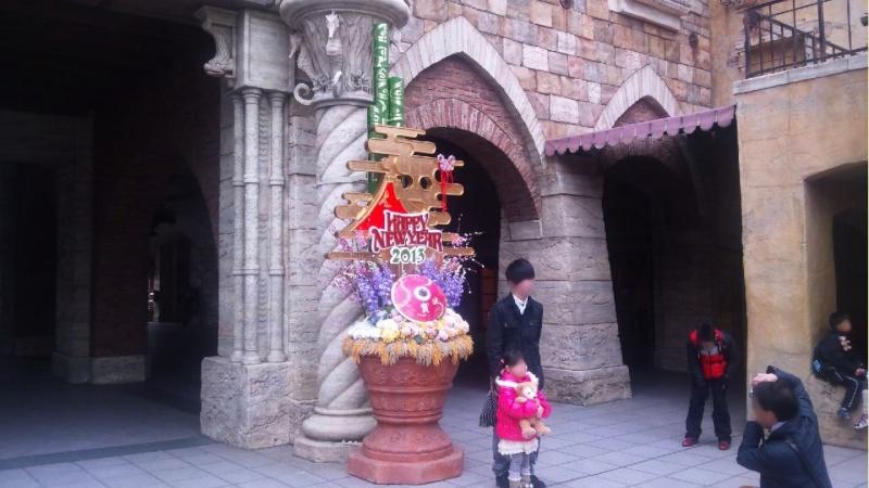 Tokyo DisneySea - Page 7 06200212