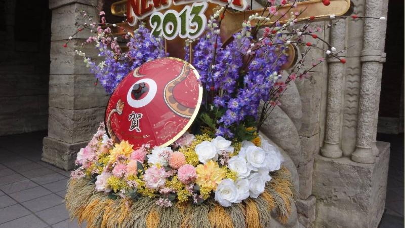 Tokyo DisneySea - Page 7 06200213