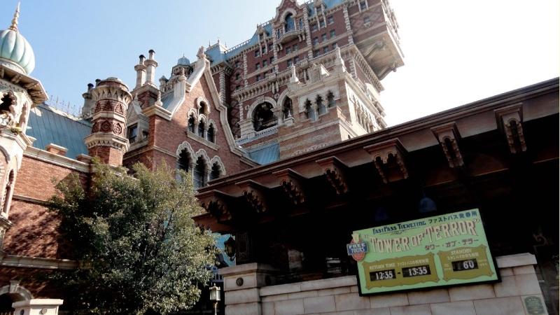 Tokyo DisneySea - Page 7 06300214