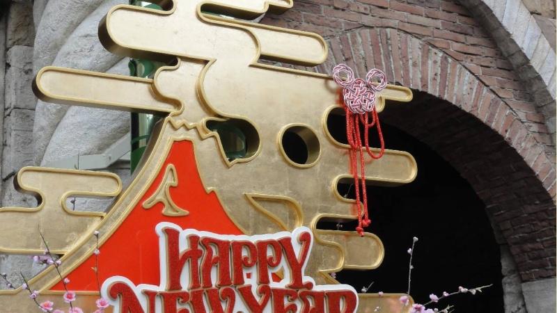 Tokyo DisneySea - Page 7 06600211