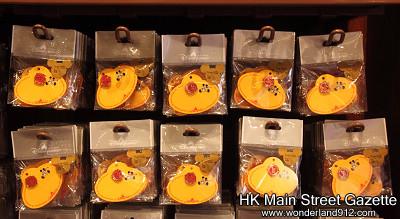 Hong Kong Disneyland - Page 7 Hkmsg_10
