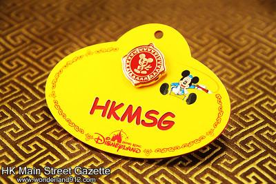 Hong Kong Disneyland - Page 7 Hkmsg_13