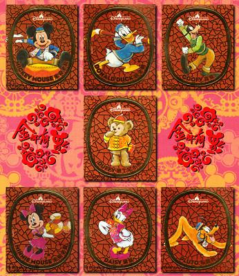 Hong Kong Disneyland - Page 7 Hkmsg_15
