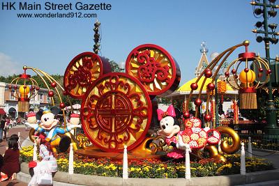 Hong Kong Disneyland - Page 7 Hkmsg_20
