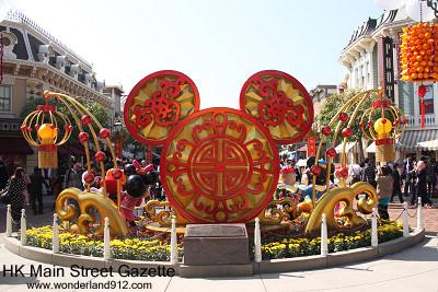 Hong Kong Disneyland - Page 7 Hkmsg_21