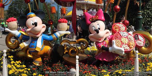 Hong Kong Disneyland - Page 7 Hkmsg_22