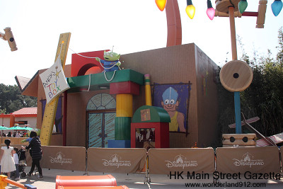 Hong Kong Disneyland - Page 7 Hkmsg_24