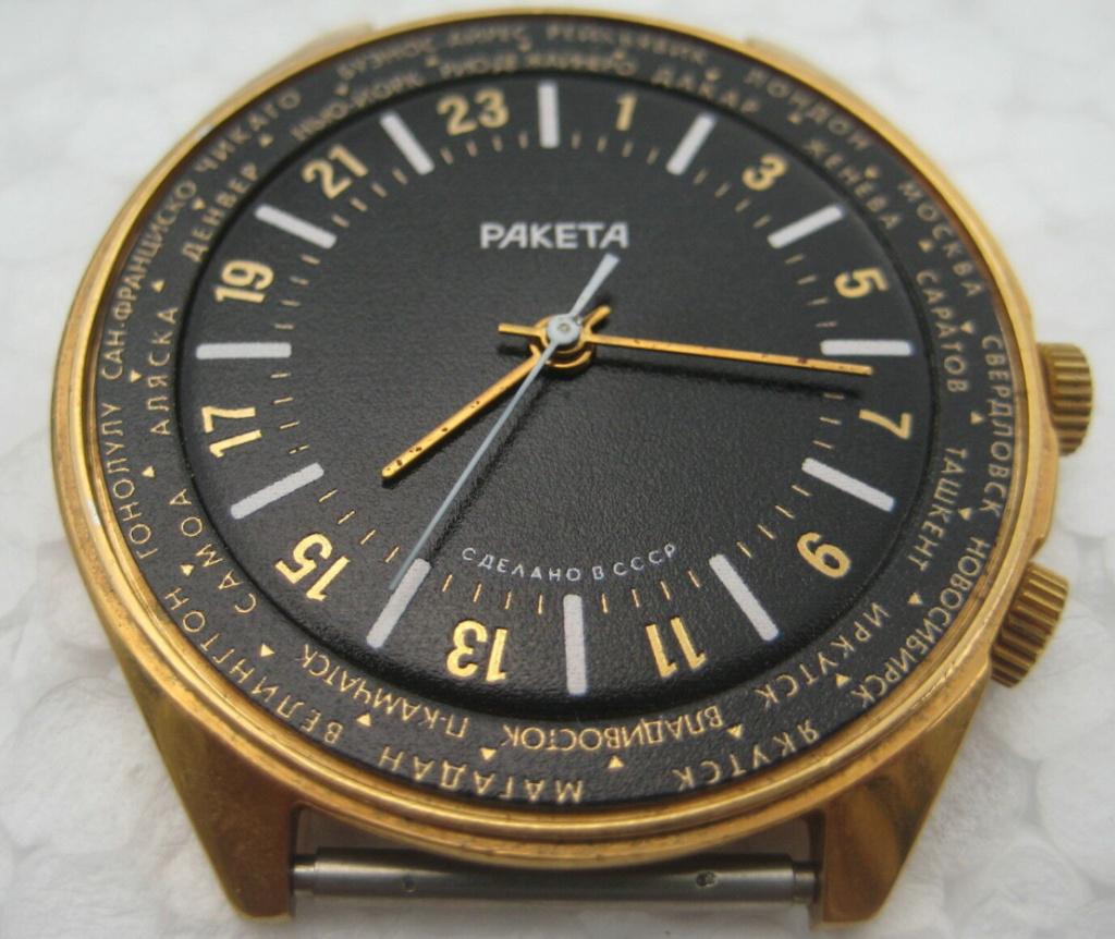 Les Raketa 24 heures soviétiques (1ère partie: Les 2623 et les 2623.H classiques) Captur11
