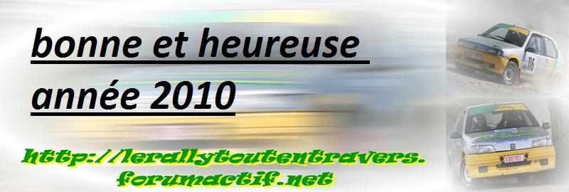 voeux 2010 Affich10