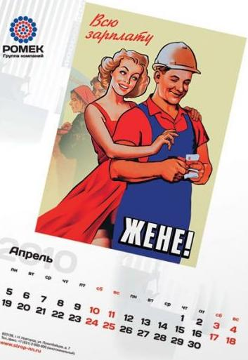 Журнал Веселые Картинки. - Страница 3 26723711