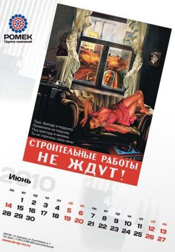 Журнал Веселые Картинки. - Страница 3 26725710