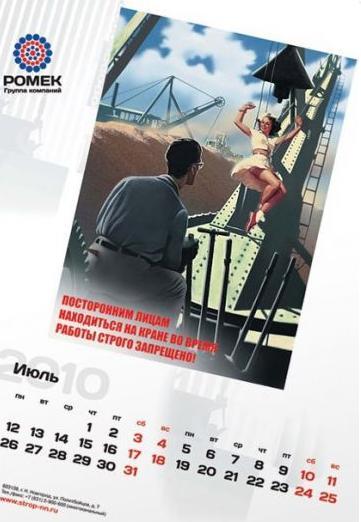 Журнал Веселые Картинки. - Страница 3 26726710