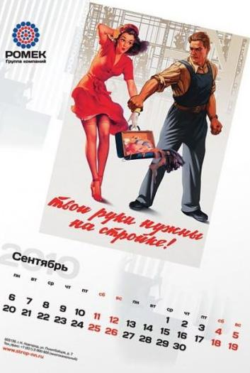 Журнал Веселые Картинки. - Страница 3 26730710