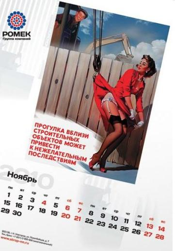 Журнал Веселые Картинки. - Страница 3 26732710