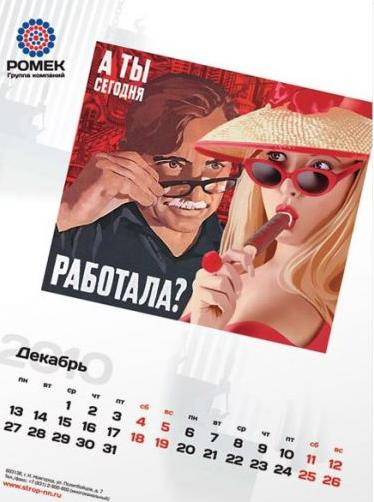 Журнал Веселые Картинки. - Страница 3 26733710