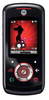 Motorola ROKR EM25, lo nuevo de Motorola Motoro11