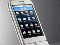 """هاتف جوجل الجديد يدخل المنافسة مع """"آي فون """"قريبا 210"""