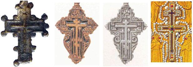 Cruz con pezuelos Ortodo12