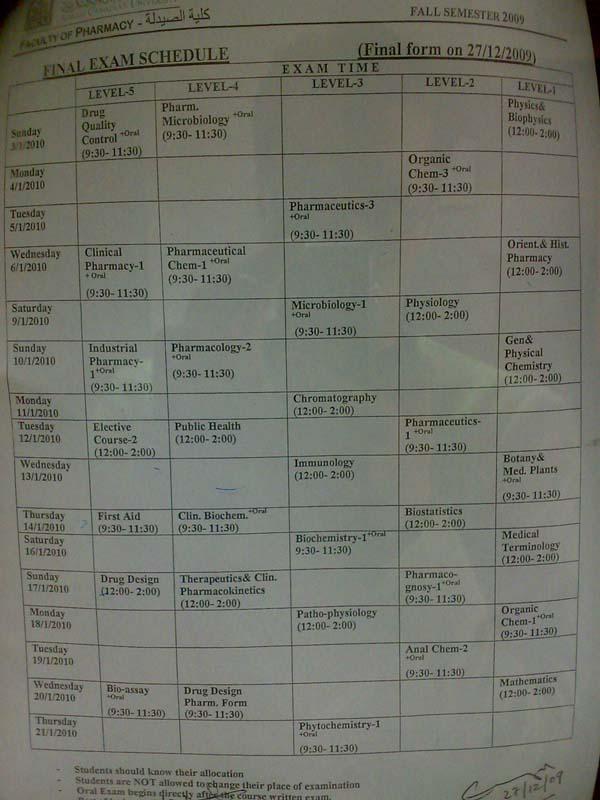 Pharmacy Fianl Exams Schedule Fall-2009 94404f10