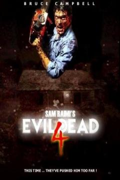 Remake de Evil Dead y 4ª entrega? INFORMACION. Evilde10