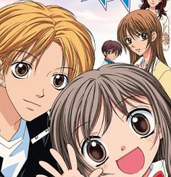 Trouvez l'image d'un anime Haaa10