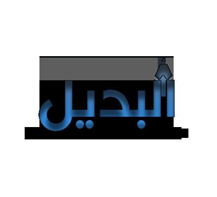طلب شعار لقناة على اليوتيوب Logo10