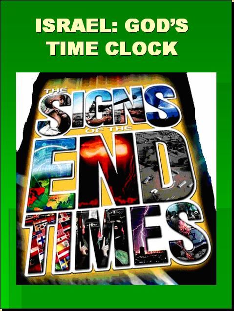 ALL EYES ON ISRAEL TODAY, GOD'S TIMECLOCK Pnypd_57