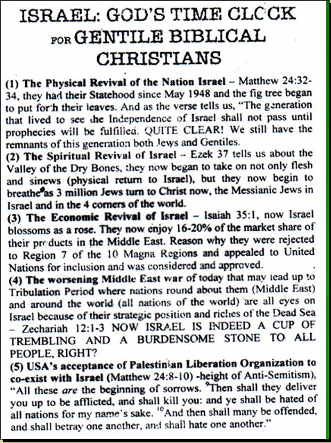 ALL EYES ON ISRAEL TODAY, GOD'S TIMECLOCK Pnypd_58