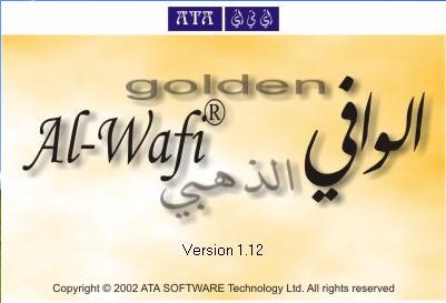 حصرياً البرنامج الرائع(الوافي) Golden Al-Wafi Translator Portable 1.12 2dtvin10