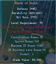 Equipment changes 75cler11