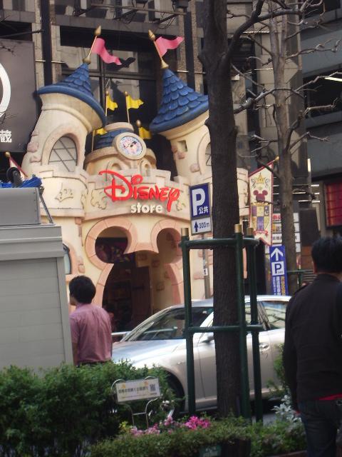 Voyage à Tôkyô - Questions pour Tôkyô Disneyland Photos10