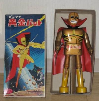 Per veri esperti : Ogon bat di Takeo Nagamatsu Ogon_b10