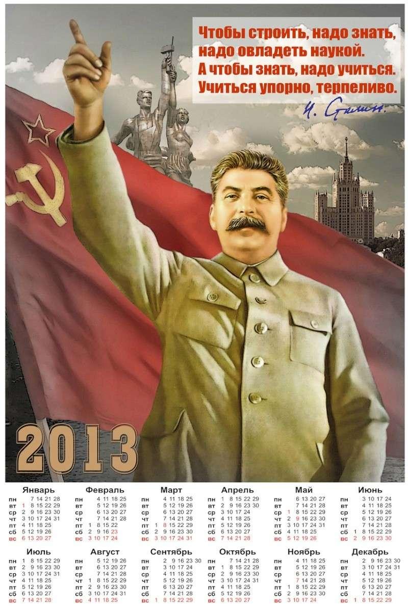 Calendarios Soviéticos para 2013 0_9f7b10